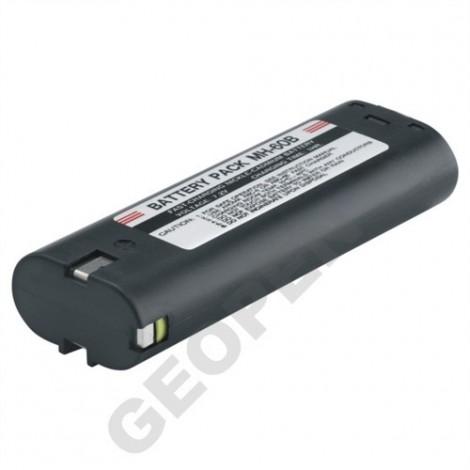 Dobíjitelná baterie Mikrofyn